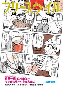 tamotsu_yoshida2017-10-03
