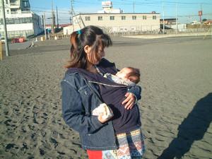 terumi2003-12-14