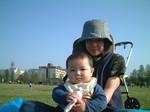 terumi2004-04-18
