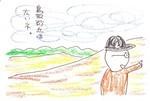 tetu-eng2013-05-06