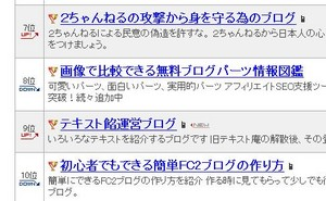 text_hiroba2011-09-22