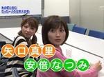 three_m2009-01-30