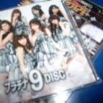 three_m2009-03-31