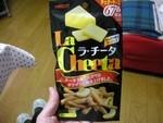 tikuwa12010-07-11