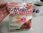 tikuwa12011-03-06