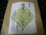 tikuwa12011-03-19