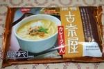 tikuwa12012-08-25