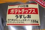 tikuwa12012-12-16