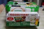 tikuwa12013-02-10