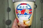 tikuwa12013-07-01