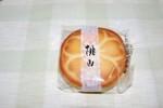 tikuwa12013-09-30