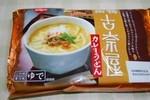 tikuwa12013-11-21