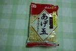 tikuwa12014-01-10