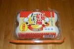tikuwa12014-01-13
