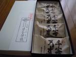 tikuwa12016-08-03