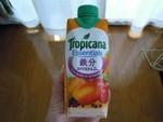 tikuwa12016-08-05