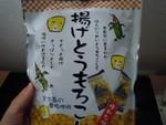 tikuwa12016-08-11