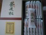 tikuwa12016-08-29