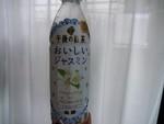 tikuwa12016-11-23