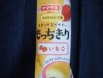 tikuwa12016-12-30