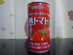 tikuwa12016-12-31