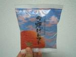 tikuwa12017-02-20