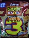 tikuwa12017-03-31