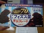 tikuwa12017-04-02