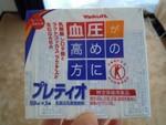 tikuwa12017-04-15