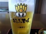 tikuwa12017-07-24