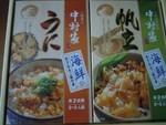 tikuwa12017-08-15