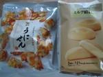 tikuwa12017-08-20