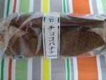 tikuwa12017-08-22