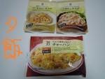 tikuwa12017-09-20