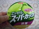 tikuwa12017-10-01