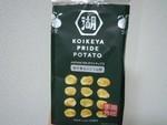 tikuwa12017-10-04
