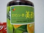 tikuwa12017-12-19