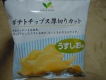 tikuwa12018-03-27