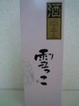 tikuwa12018-05-20
