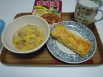 tikuwa12018-10-17