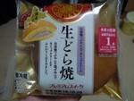tikuwa12018-10-26