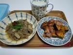 tikuwa12018-11-07