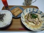 tikuwa12018-11-13