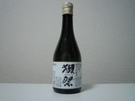 tikuwa12018-12-16