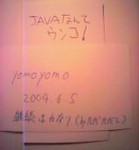 tnx2004-06-05
