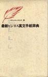 tokyokid2007-11-14