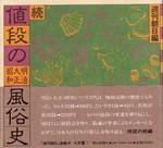 tokyokid2008-01-08