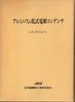 tokyokid2008-04-01