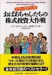 tokyokid2008-09-01
