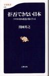 tokyokid2009-01-26